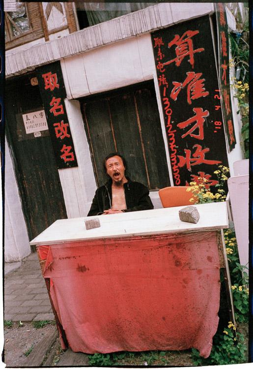http://www.huaweicheng.net/files/gimgs/23_xiaozhi29_v2.jpg