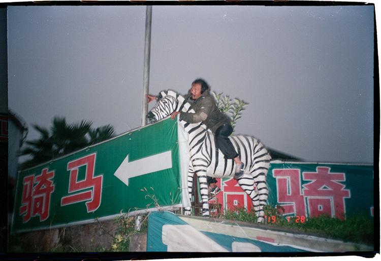 http://www.huaweicheng.net/files/gimgs/23_xiaozhi54.jpg